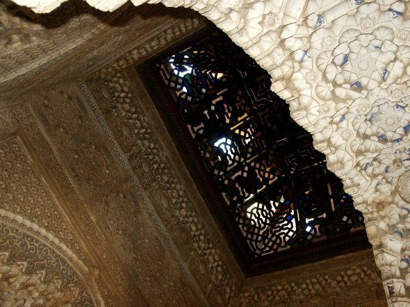 theinfillclick - Alhambra - looking upward in a corner